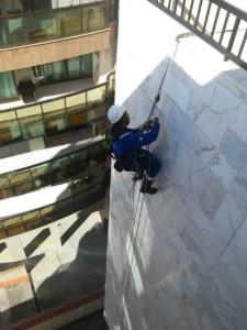 Buscando uma empresa de alpinismo industrial